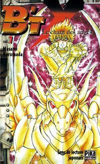 B'TX : Le chant des anges [#7 - 2001]