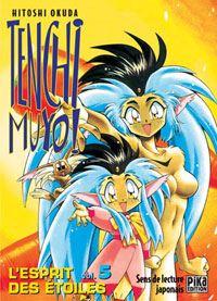 Tenchi Muyo [#5 - 2002]