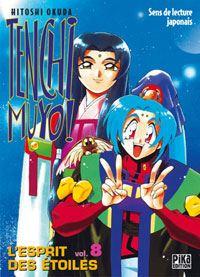 Tenchi Muyo [#8 - 2003]