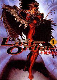Gunnm Last Order 1 [2002]