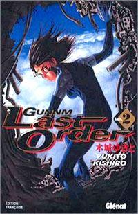 Gunnm Last Order 2 [2003]