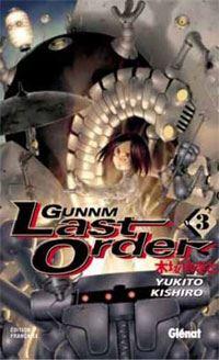 Gunnm Last Order 3 [2004]