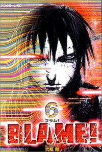 Blame [#6 - 2002]
