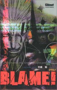 Blame #7 [2002]