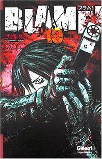 Blame #10 [2004]