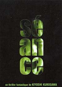 Séance [2004]