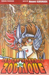 Les Chevaliers du Zodiaque #20 [1999]