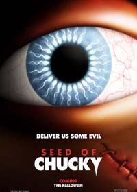 Le fils de Chucky #5 [2005]
