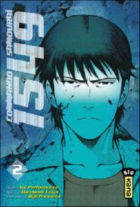 Les Guerriers de l'Apocalypse : Commando Samourai 1549 [#2 - 2008]