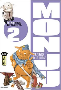 Monju, au service de la justice : Monju [#2 - 2008]