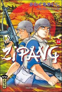 Zipang #22 [2008]