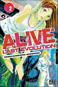Alive Last Evolution [#2 - 2008]