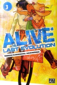 Alive Last Evolution [#3 - 2008]