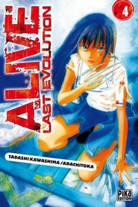Alive Last Evolution #4 [2008]