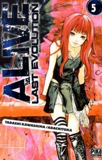 Alive Last Evolution [#5 - 2008]