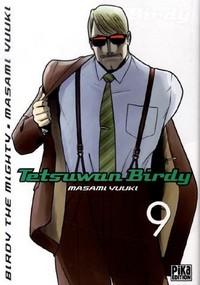 Tetsuwan Birdy [#9 - 2008]