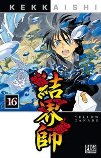 Kekkaishi [#16 - 2008]