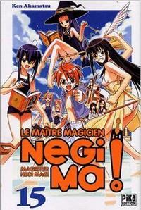 Negima [#15 - 2008]