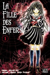 La fille des enfers [#1 - 2008]