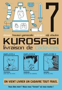 Kurosagi, livraison de cadavres #7 [2008]