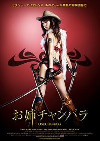 Onechanbara / One Chanbara : Onechanbara