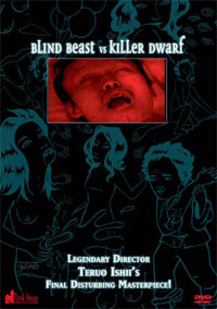 La Bête aveugle : Blind Beast vs. Killer Dwarf
