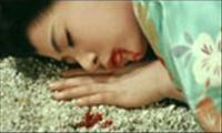 Tokugawa / Joies / Plaisirs de la Torture : Vierges pour le shogun [Episode 1 - 1968]