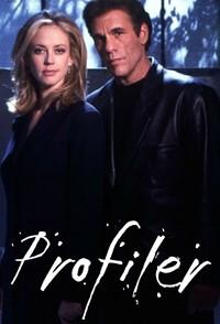 Profiler [1996]