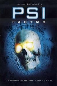 Psi Factor [1996]