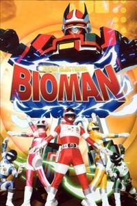 Bioman [1984]