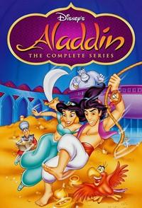 Aladdin [1994]