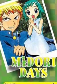 Midori Days [2004]