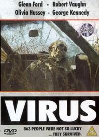Virus [1981]