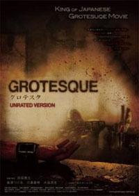 Grotesque [2011]