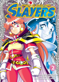 Slayers - Knight of Aqua Lord [#2 - 2009]