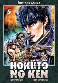 Ken le survivant : Hokuto No Ken, Fist of the north star [#5 - 2008]