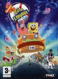 Bob l'éponge : le film - PS2