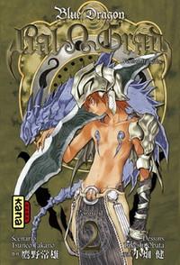 Blue Dragon Ral Grad [#2 - 2009]
