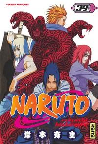 Naruto [#39 - 2008]