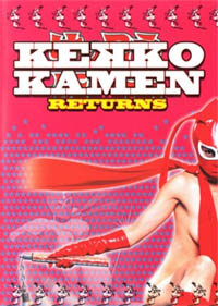 Kekkô Kamen Returns