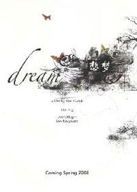 Dream [2010]