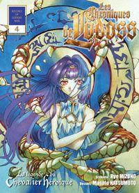 Les chroniques de la Guerre de Lodoss : Lodoss - La Légende du chevalier héroïque #4 [2009]