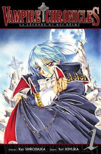 Vampire Chronicles #1 [2009]