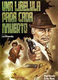 Red Killer [1974]