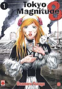 Tokyo Magnitude 8 [#1 - 2009]