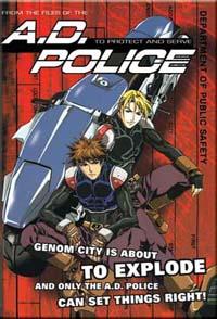 Bubblegum Crisis : AD Police saison [2006]
