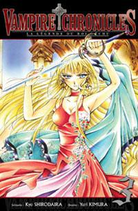 Vampire Chronicles #3 [2009]