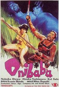 Onibaba - les tueuses [1964]