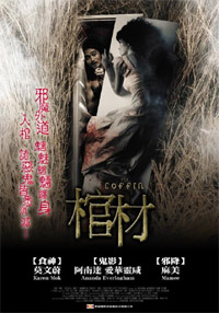 The Coffin [2009]