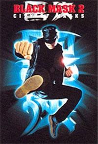 Black Mask 2 [2004]